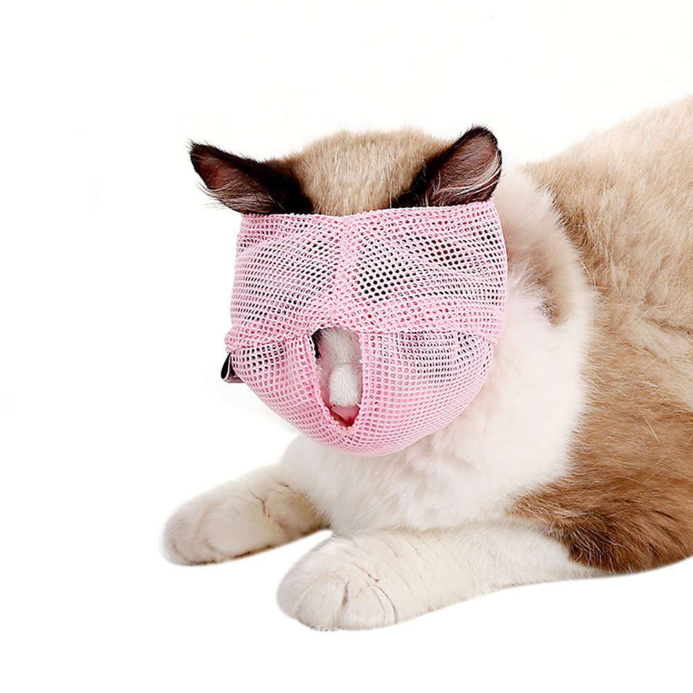 yanbirdfx Breathable Mesh Lovely Cat Anti Bite Muzzle Travel Tool Bathing Bag Pet Supplies Pink S