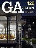 GA JAPAN 129