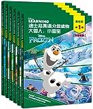 迪士尼英语分级读物(基础级)(第1级)(套装共6册)