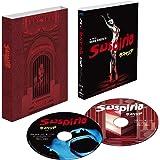 サスペリア <HDリマスター/パーフェクト・コレクション> [Blu-ray]