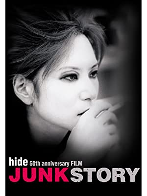 Amazon Co Jp Hide 50th Anniversary Film Junk Story Hide 松本