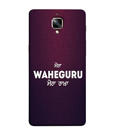 pretty nice ffd82 38288 Oneplus 3 Cases and Cover - Waheguru Wording Premium: Amazon.in ...