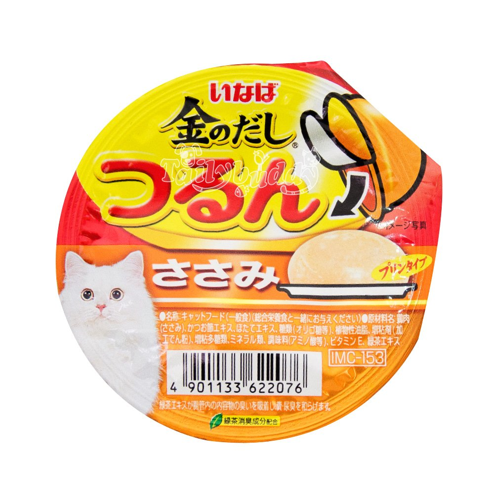 Soft Cat Food >> Amazon Com Inaba Wet Cat Food Pudding Soft Texture Flavor