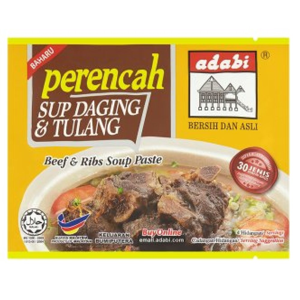 Adabi Beef & Ribs Soup Paste 100g (628MART) (1 Pack)