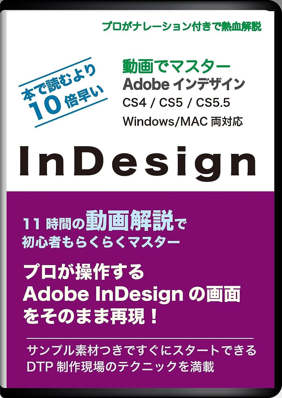 Amazon.co.jp: 本で読むより10...
