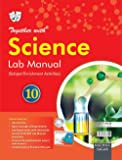 Together With Lab Manual Science - 10