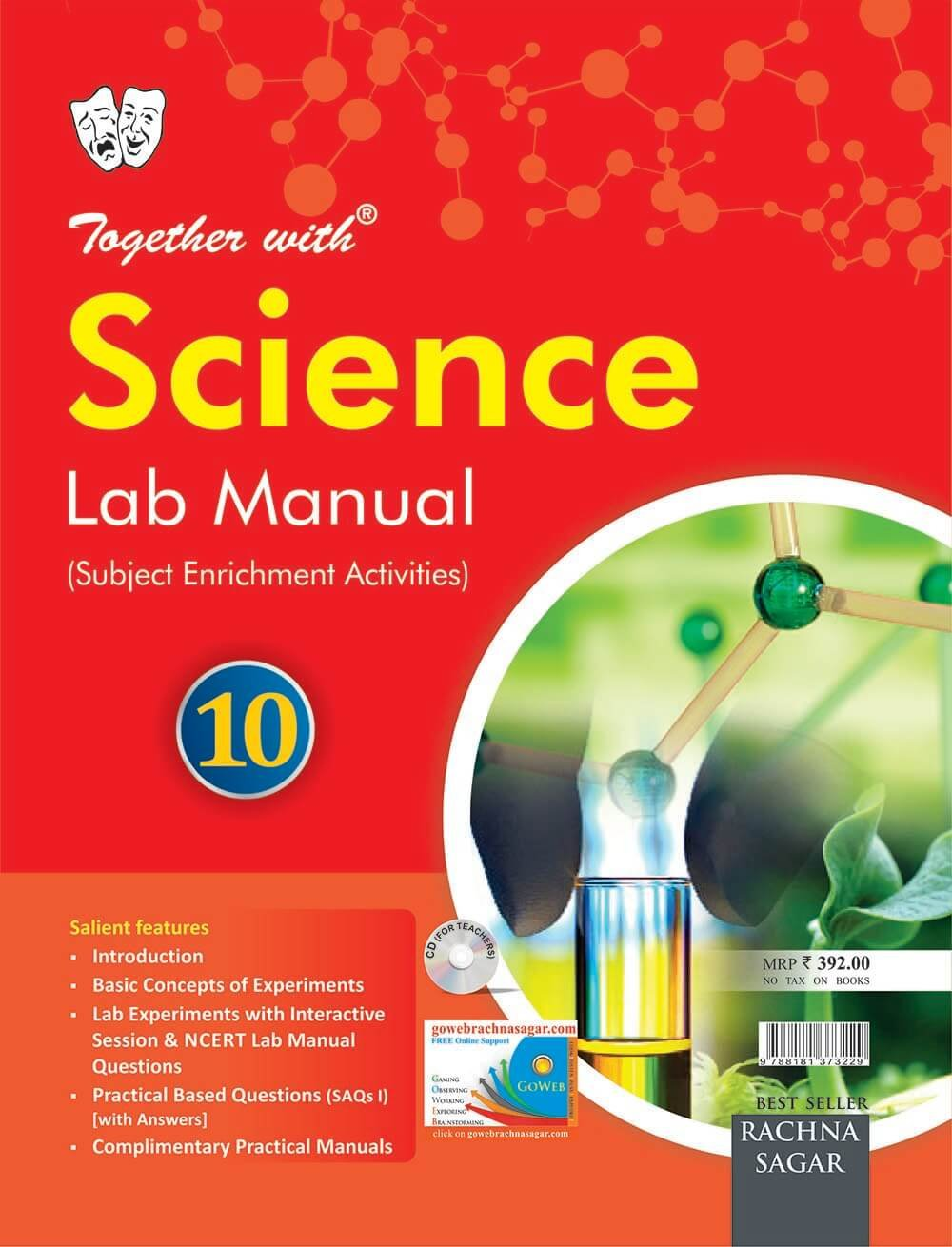Buy Together With Lab Manual Science - 10 Book Online at Low Prices in  India | Together With Lab Manual Science - 10 Reviews & Ratings - Amazon.in