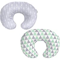 Nursing Pillow Cover – Compatible with Boppy Original Pillow - Breastfeeding Pillow Cover Boy & Girl – Feeding Pillow Cover – Soft Plush Fabric Nursing Pillow Case – Nursing Pillow Slipcover Set of 2