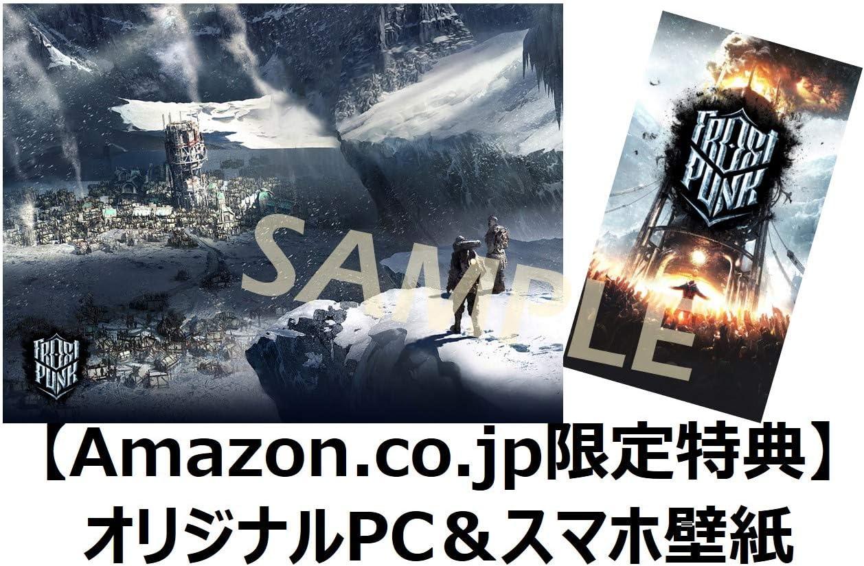 Frostpunk Amazon Co Jp限定 オリジナルpc スマホ壁紙 配信 Ps4