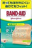 BAND-AID(バンドエイド) 救急絆創膏 快適プラス ジャンボ Lサイズ 7枚