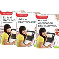 Inception India Learn Ethical Hacking+Android App. Development+Adobe Photoshop (Inception Success Series - 3 CDs)