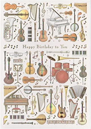 Superb Amazon Com Happy Birthday Card Feaaturing Musical Instrument Personalised Birthday Cards Cominlily Jamesorg