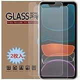 Vanky 【2枚セット】iPhone 11 / iPhone XR ガラスフィルム 用強化ガラス液晶保護フィルム ( 6.1 インチ )【業界最高硬度9H/高透過率/飛散防止/気泡防止/3Dタッチ対応】