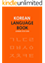 Korean Language Book: Learning Practical Korean Grammar in 14 Chapters