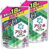 【大容量】 アリエール 洗濯洗剤 液体 リビングドライ イオンパワージェル 詰め替え 超特大 1.35kg×2個