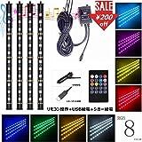 Nanpoku 車 LEDテープライト USB&シガーソケット 2種給電 車内装飾用 防水 高輝度 音に反応 RGB 8色切替 多種フラッシモード 4パターン点灯 フットライト 足下照明 リモコン付き(1年保証)