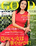 GOLD (ゴールド) 2015年 08月号 [雑誌]
