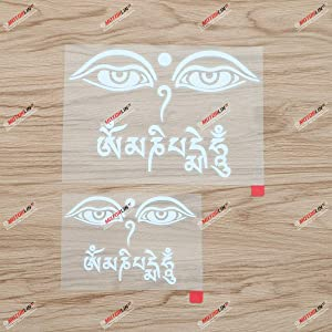 Eyes of Buddha Nepal Tibet Decal Vinyl Sticker - 2 Pack White, 4 Inches, 6 Inches - Die Cut No Background for Car Boat Laptop Cup
