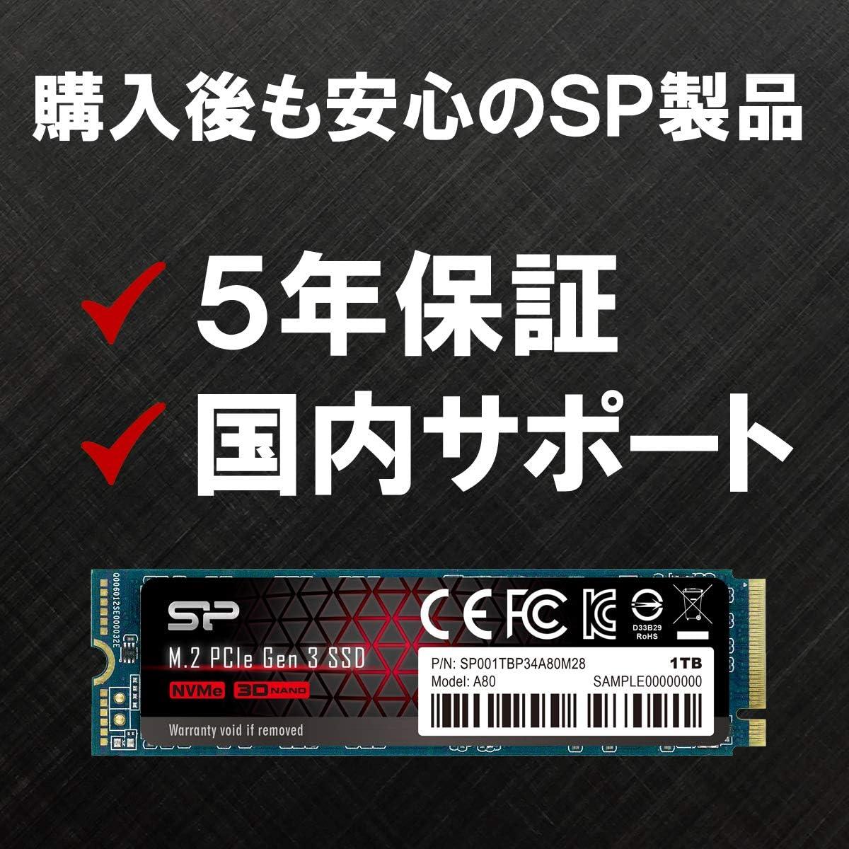 Silicon Power SSD 1TB 3D NAND M.2 2280 PCIe3.0 x 4 NVMe1.3 P34A80 ...