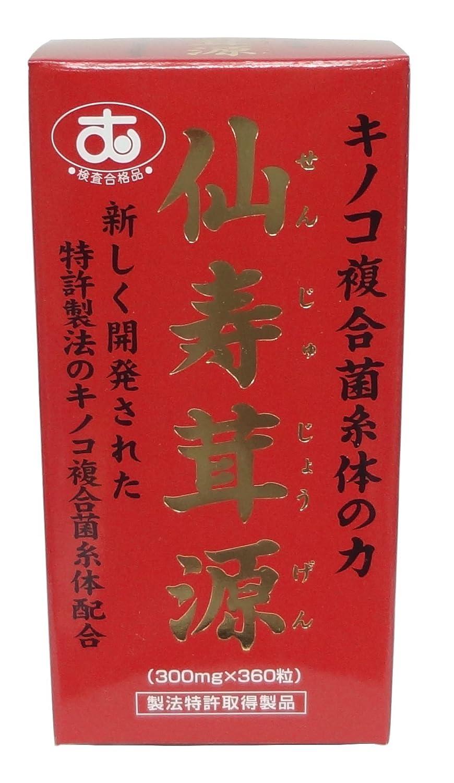 仙寿茸源 (300mg×360粒108g) B07CJX7L5L