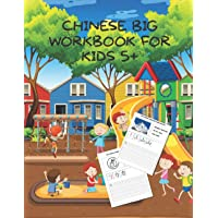 Chinese Big Workbook For Kids 5+: Calligraphy Paper Notebook Study, to Practice Writing Chinese Exercise Book and guide…