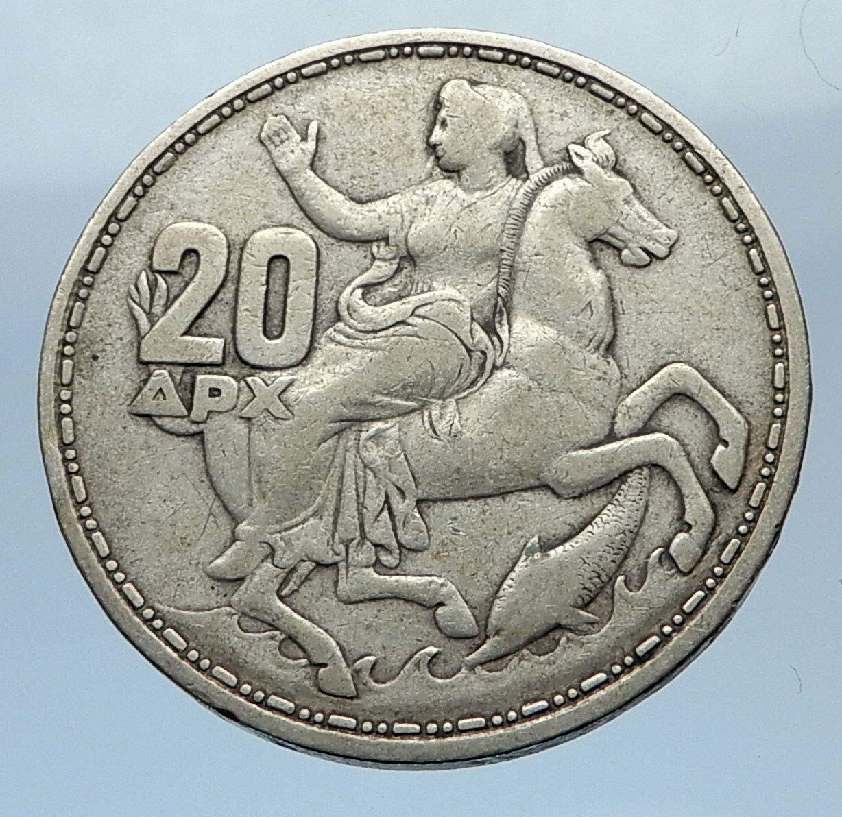 GREECE  20 Drachme 1960 Silver VERY GOOD PRICE!!!! EXTRA FINE
