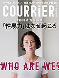 COURRiER Japon (クーリエジャポン)[電子書籍パッケージ版] 2019年 1月号 [雑誌]
