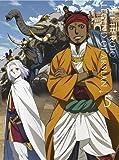 アルスラーン戦記 第5巻 (初回限定生産) [DVD]