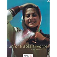 Un'Ora Sola Ti Vorrei (DVD)