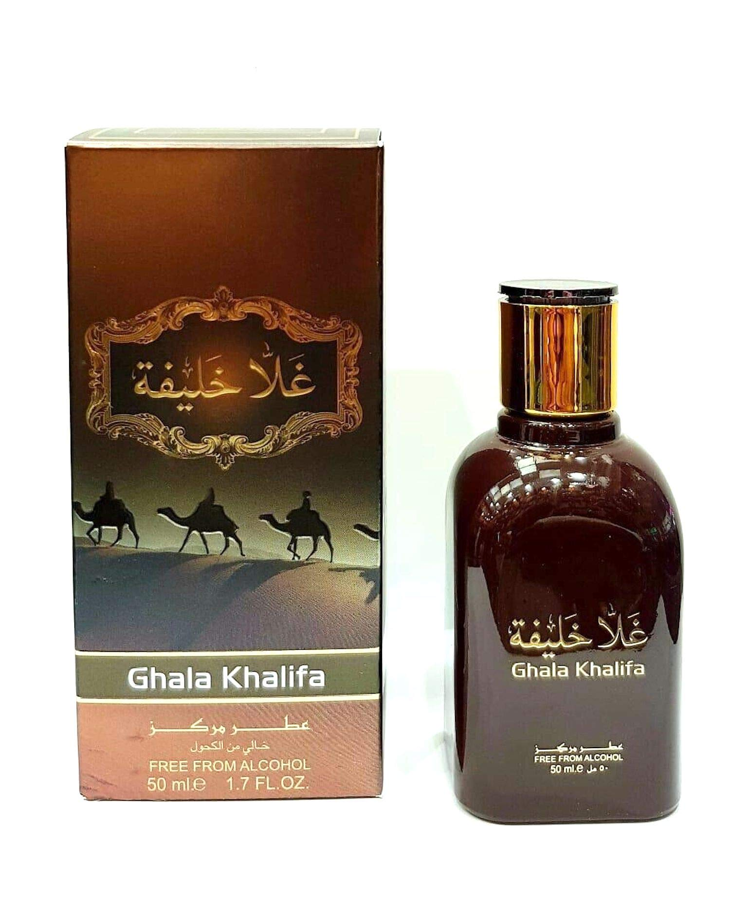 Ghala Khalifa Tobacco Oud 50 ML Attar Oil Concentrated Perfume