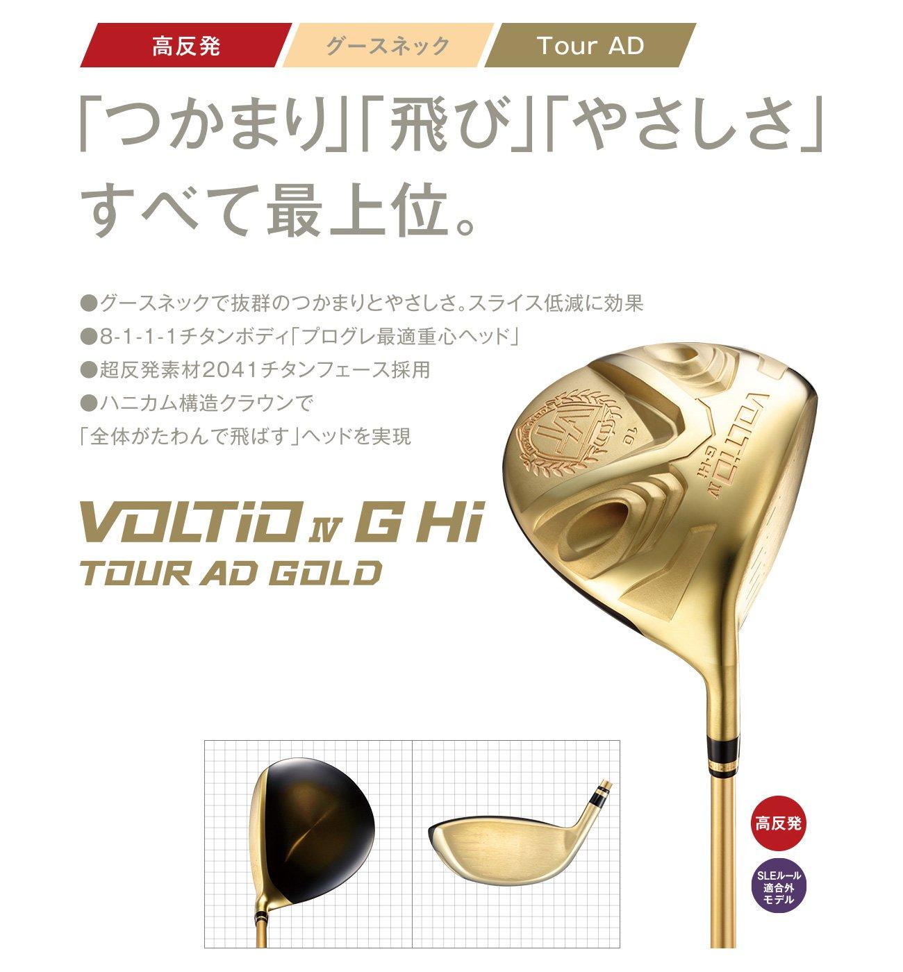 Katana Golf Japón voltio IV G Hi conductor oro 10SR Tour Ad ...