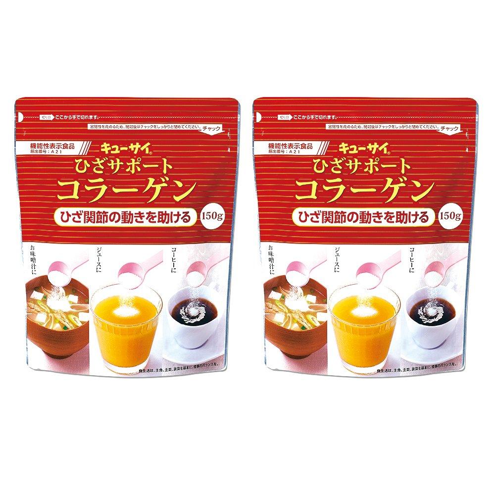 キューサイ ひざサポートコラーゲン150g 2袋まとめ買い/機能性表示食品 (1袋150g=約30日分) 粉末タイプ B018NT3TLQ