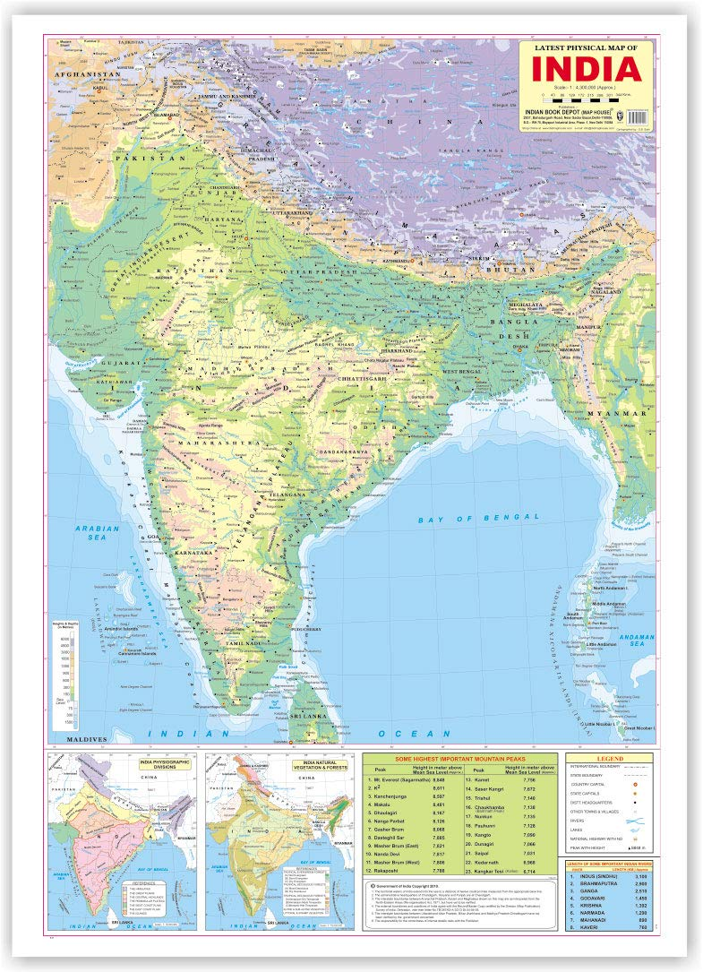 images of physical map of india Buy India Physical Map English Size 70 X 100 Cms Without Pvc images of physical map of india