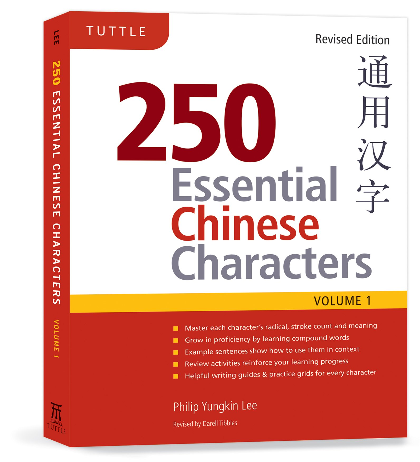 250 essential chinese characters volume 1 revised edition hsk 250 essential chinese characters volume 1 revised edition hsk level 1 philip yungkin lee darell tibbles 9780804840354 amazon books buycottarizona