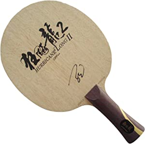 DHS Hurricane Long II OFF++ Table Tennis Blade for Ping Pong Racket, Long(shakehand)-FL
