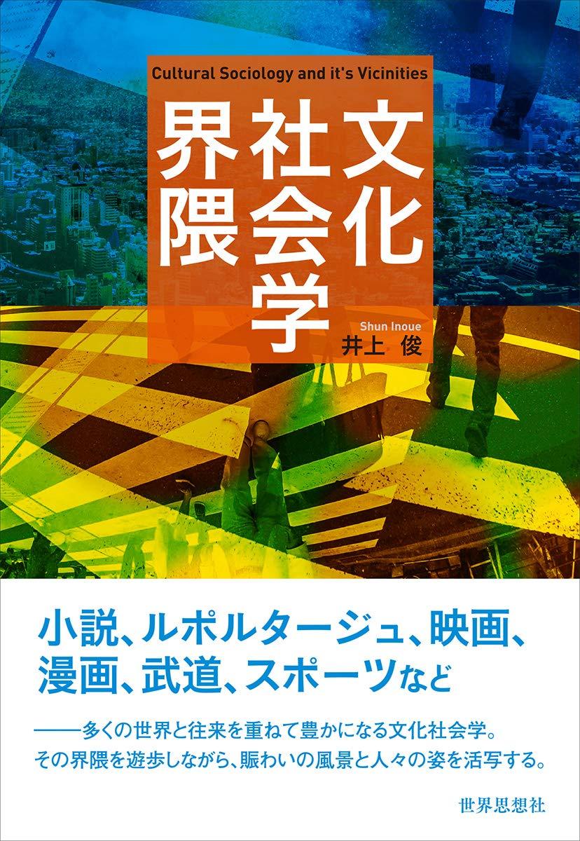 若者 界隈 京都 2020京都観光のおすすめスポット・名所・人気コース【京都旅行ガイド決定版】