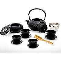 Lumaland japoński styl 12-częściowy zestaw do herbaty 1 x 1,4 litra czajniczek, 1 x podgrzewacz do herbaty, 1 x…