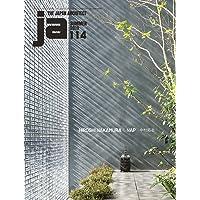 JA 114 - Hiroshi Nakamura & NAP