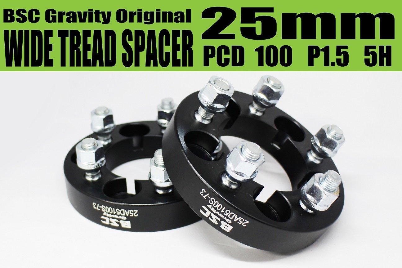 ワイドトレッドスペーサー 25mm PCD100 5H P1.5 ハブ径73mm B01N9ZFN8E