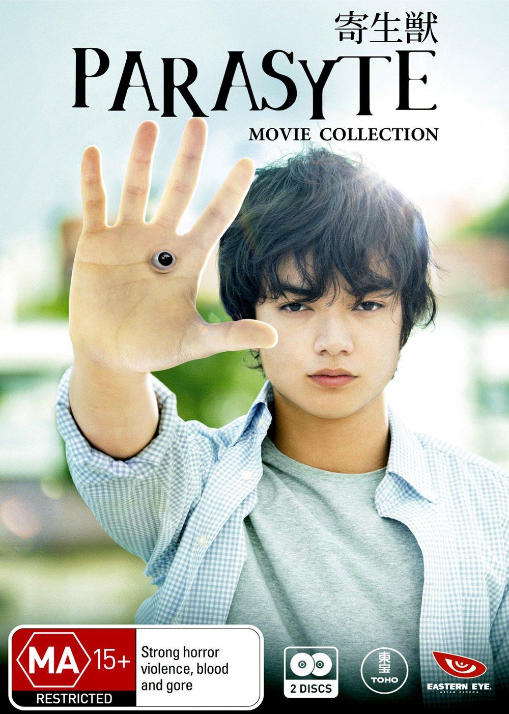 Amazon com: Parasyte Movie Collection | English Subtitles