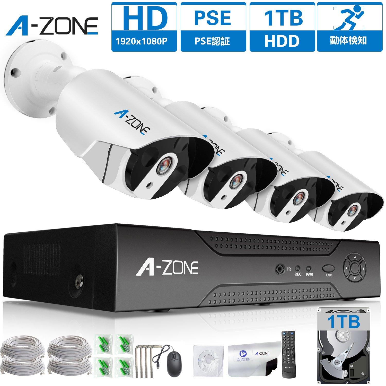 A-ZONE 200万画素タイプ POE給電カメラ 防犯カメラキット ネットワークカメラ hddレコーダー 暗視撮影 cctvセキュリティカメラシステム 監視カメラ ナイトビジョン 防水カメラ 動体検知録画(1000GB内蔵) 4ch ハイビョン HD NVRキット 屋内/屋外 クイックリモートアクセス 無料アプリ 遠隔監視対応 (1TB HDD 付き) B01N4P64WX 4CH+200万画素+1TB 4CH+200万画素+1TB