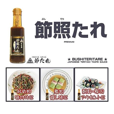 Bushi Teri Tare Premiam [Japanese Samurai Source] Original: Amazon.es: Alimentación y bebidas