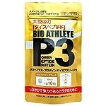 ピィアイシィ・バイオ バイオアスリート P3 大豆ペプチド・プロテイン (タブレット)