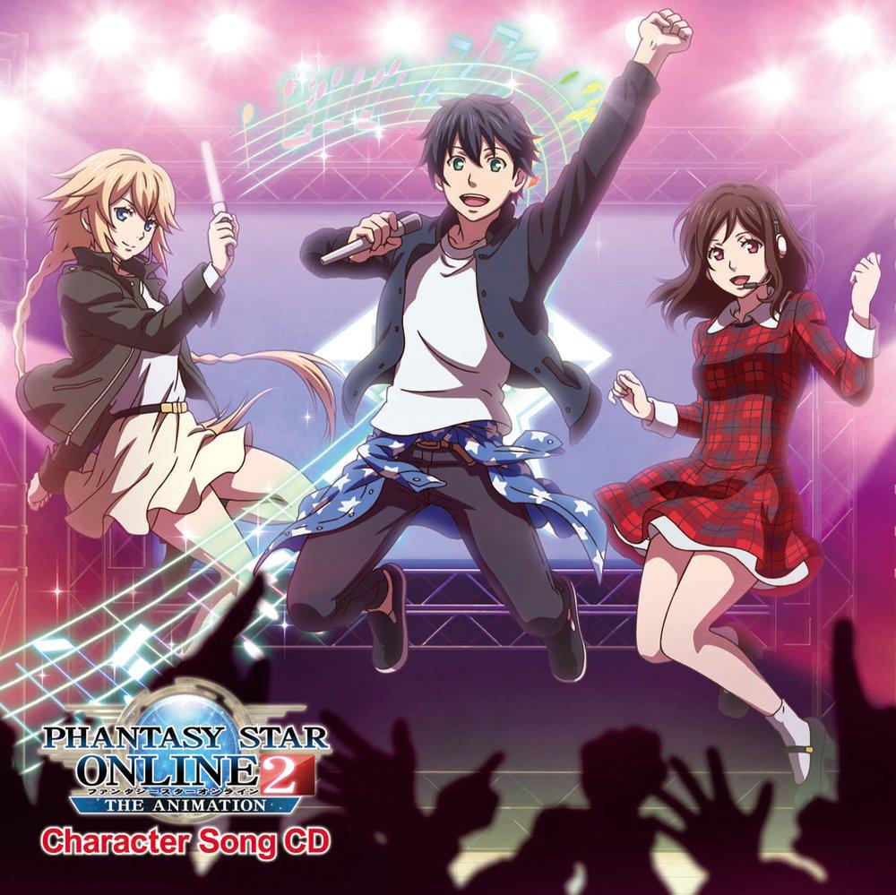 Animation animation tv anime fantasy star online 2 the animation character song cd japan cd ffcm 70 amazon com music