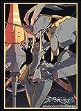 ブシロードスリーブコレクション ハイグレード Vol.1703 ダーリン・イン・ザ・フランキス『ストレリチア』