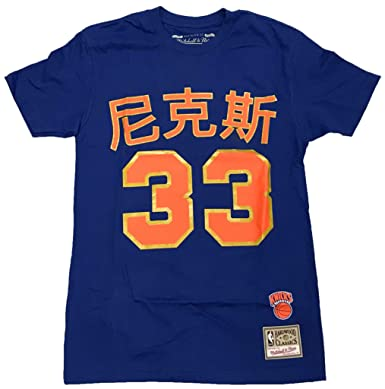 new product 2618c e8a4c Mitchell & Ness NBA New York Knicks #33 Patrick Ewing CNY ...