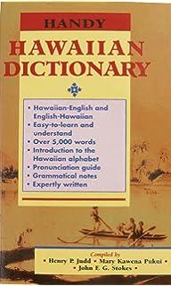 Hawaiian englishenglish hawaiian dictionary phrasebook a scott hawaiian englishenglish hawaiian dictionary phrasebook a scott britton 9780781811361 amazon books fandeluxe Image collections