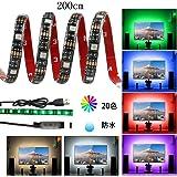 Betorcy LEDテープライト 間接照明 2m USB接続 全20色に切替 点滅や常時 PC照明 テレビバックライト 車内 SMD5050防水 RGB 調光付き DC/5V 切断可能 正面発光 両面テープで好きな場所に貼り付け可能 イルミネション