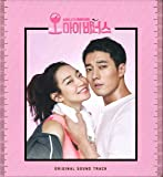 Oh My Venus OST original soundtrack (CD + DVD + Booklet + 2016 photo calendar) [Limited Collectors Edition] [import]