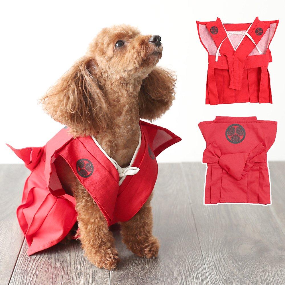 Dog clothes dog clothes kamishimo dog wear family crest with authentic kimono design (kamishimo-hakama) (Red)